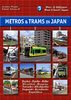 METROS & TRAMS IN JAPAN 3: West- und Südjapan